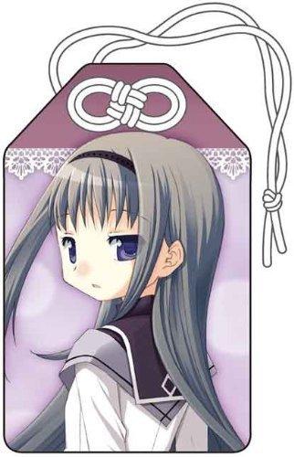 魔法少女まどか☆マギカ お守り 暁美ほむら -学業成就-