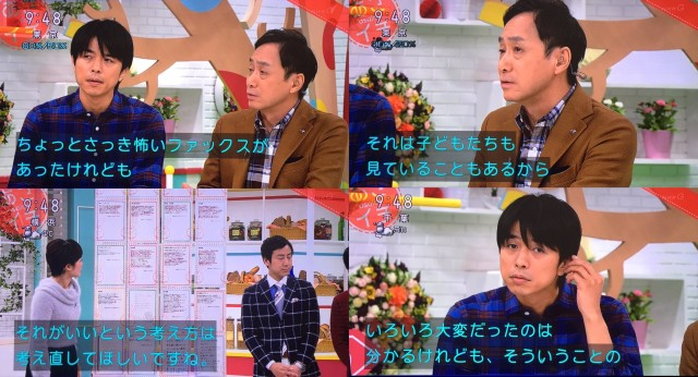 猫の糞尿被害者に苦言したあさイチ井ノ原さんに苦言申し上げる