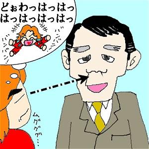 ばんばんっ!┃ヾ(≧▽≦)oひゃっはっはっ!!