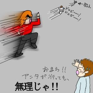 C= C= C= C=(o>ロ)oマテマテー