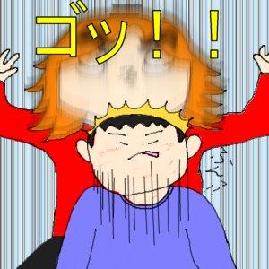 グハッ!!゜`。+:゜(゜ε(○`3´)三三
