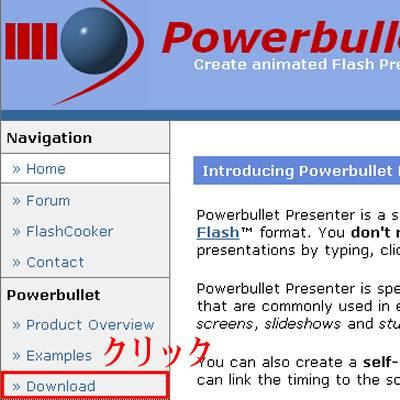 Powerbullet Presenter 1.44ダウンロード方法01