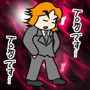 TomoですTomoですTomoです(伊予弁で愚痴る)
