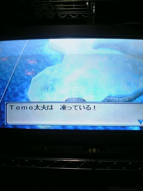 Tomo太夫、氷づけで動けない