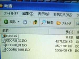 DVDの容量オーバー