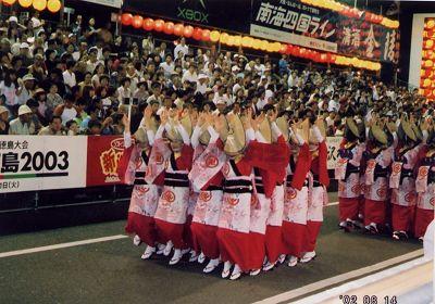 阿波踊り「女踊り」