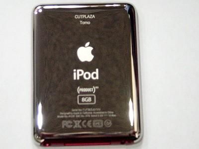 iPod nano 限定レッドバージョン 背面・鏡仕上げ仕様