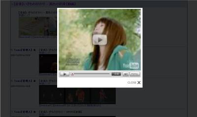 YouTube動画を同一ページ内で表示する「Videobox」
