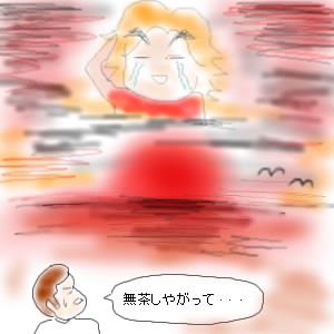 【ゲーム】桃太郎電鉄の悪夢【動画】
