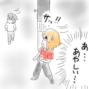 【防犯】夏は不審者の季節
